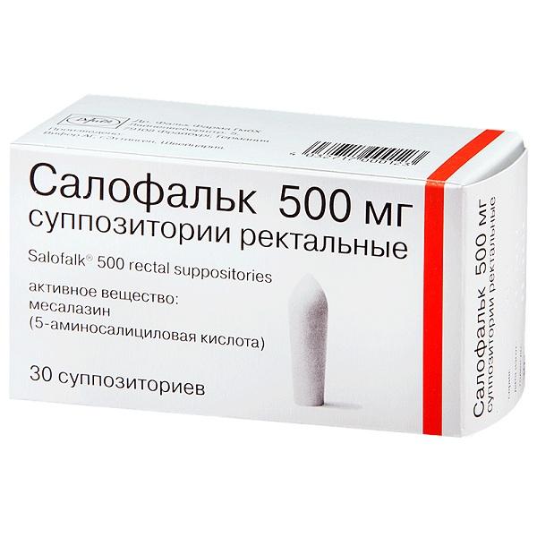 Салофальк суппозитории 500мг №30