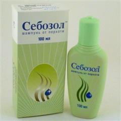 Себозол (шампунь от перхоти 100мл)