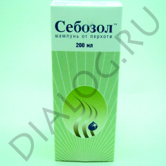 Себозол (шампунь от перхоти 200мл)