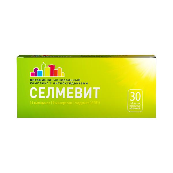 Селмевит (таб.п/об. №30)