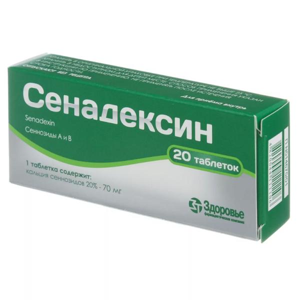 Сенадексин (таб. №20)