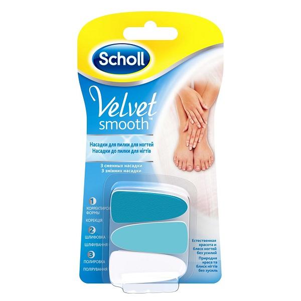 Шолль насадки для пилки velvet smooth, для ногтей №3