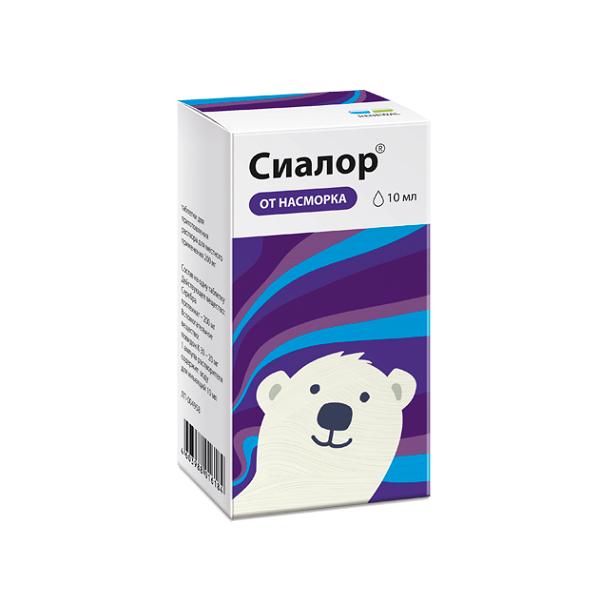 Сиалор (Протаргол) таблетки 2% 10мл+растворитель