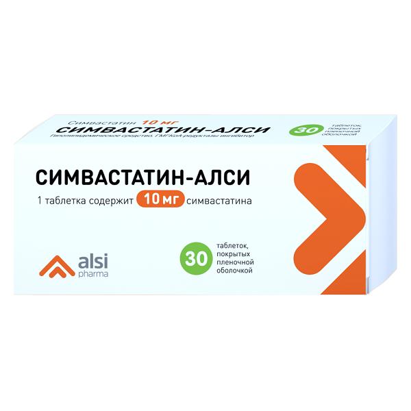 Симвастатин таблетки п/о 10мг №30