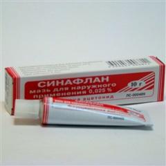 Синафлан мазь (туба 0,025% 10г)