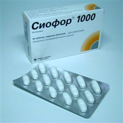 Сиофор-1000 таблетки 1000мг №60