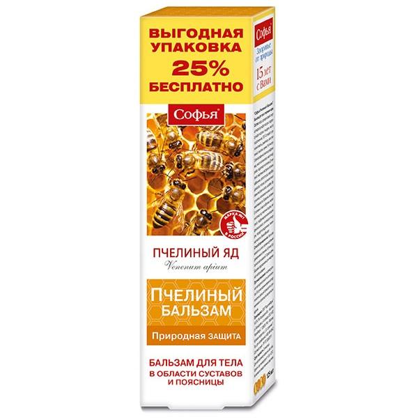 Софья бальзам д/тела (туба 125мл (пчелиный яд))