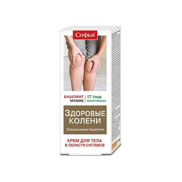 Софья крем д/тела (туба 75мл (17 лек.трав+бишофит))
