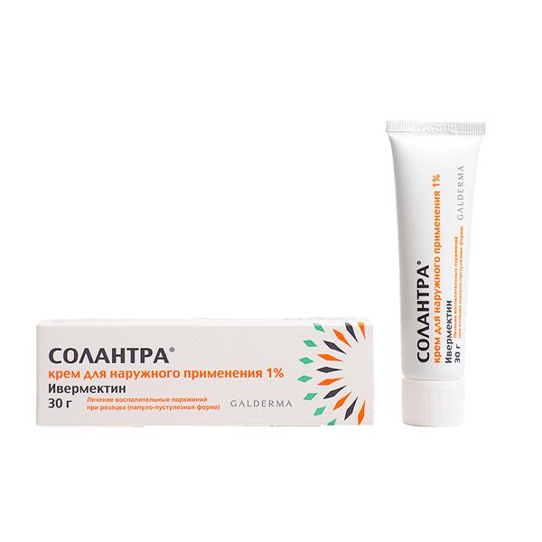 Солантра (крем 1% туба 30г)