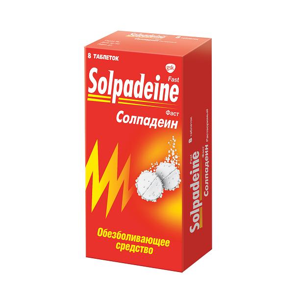 Солпадеин Фаст обезболивающее средство, таблетки растворимые N8