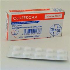 Сотагексал таблетки 160мг №20