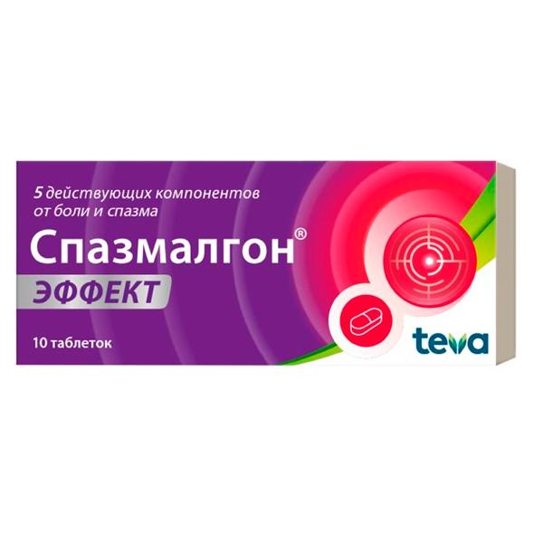 Спазмалгон Эффект таблетки №10