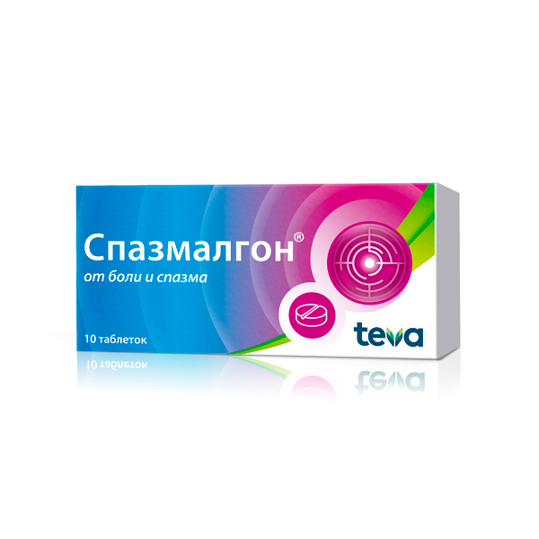 Спазмалгон таблетки №10