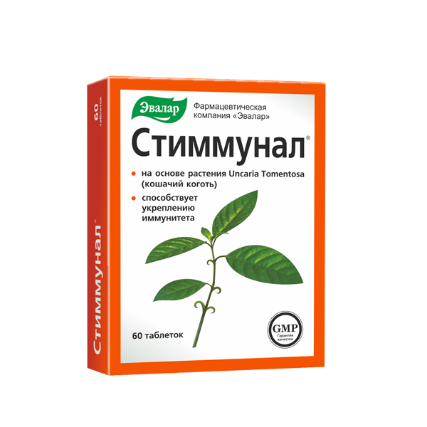Стиммунал (таб. 200мг №60)