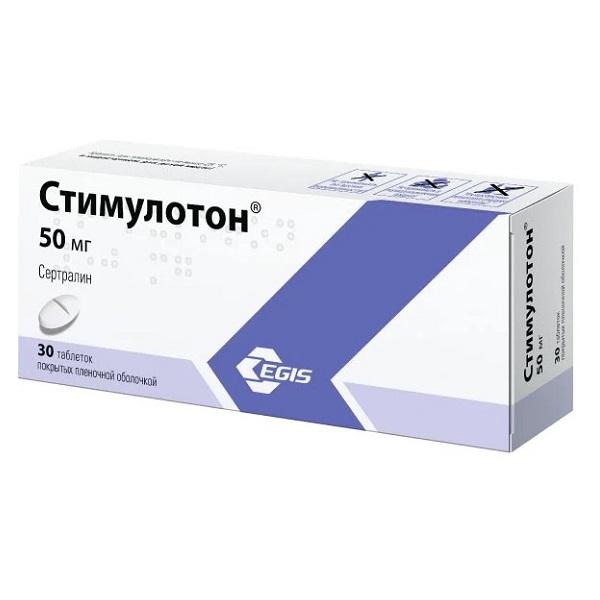 Стимулотон (таб. п/о 50мг №30)