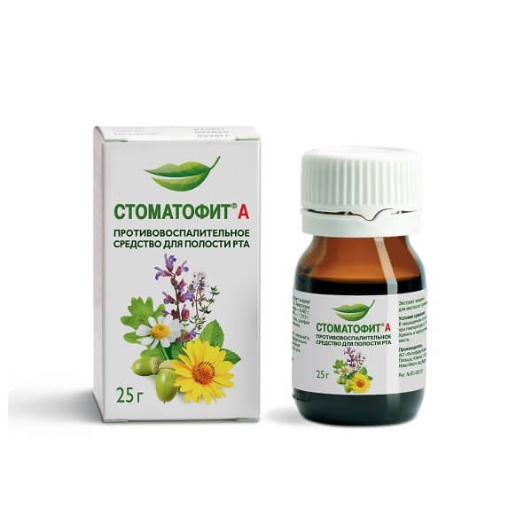 Стоматофит раствор 25г