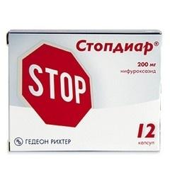 Стопдиар (капс. 200мг №12)
