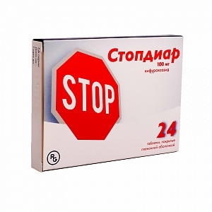 Стопдиар (таб. п/о 100мг №24)