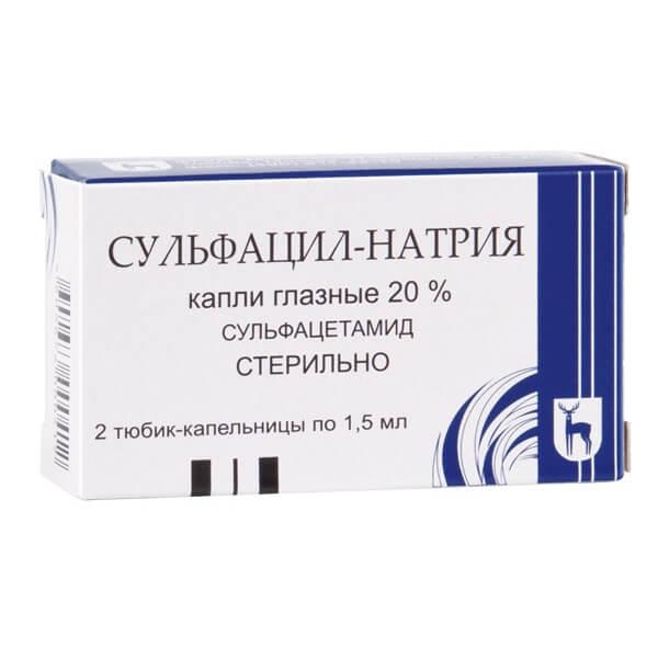 Сульфацил натрия 20% тюбик-капельница 1,5мл №2
