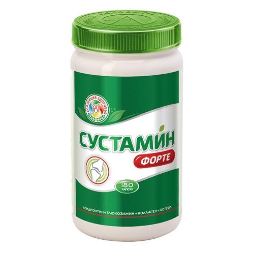 Сустамин форте(Sustamin) (д/сустав,хрящ/костей) (капс. №180) фото