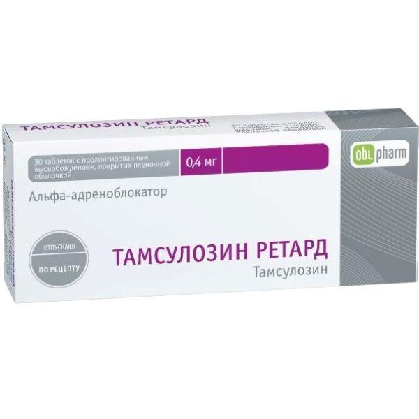 Тамсулозин ретард таблетки 0,4мг №30