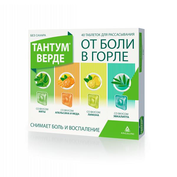 Тантум Верде таблетки д/расс. №40 (Мята, эвкалипт, лимон, апельсин, мед) фото