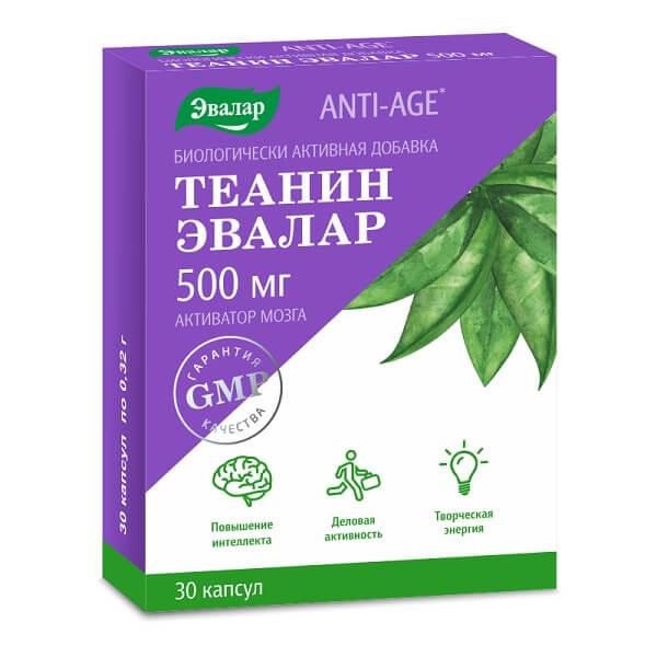 Теанин Anti-age капсулы №30