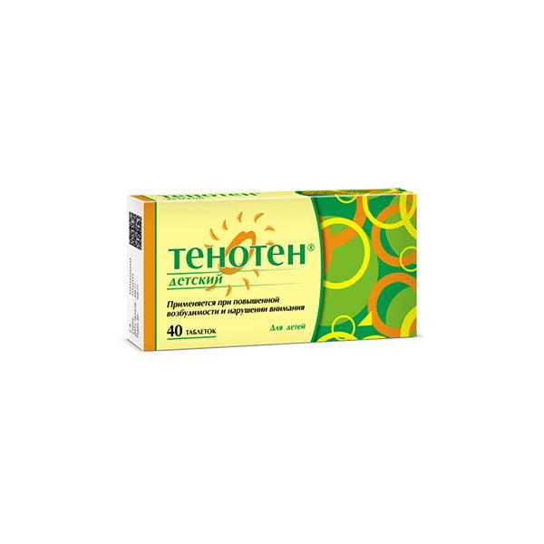 Тенотен таблетки №40 (детский)