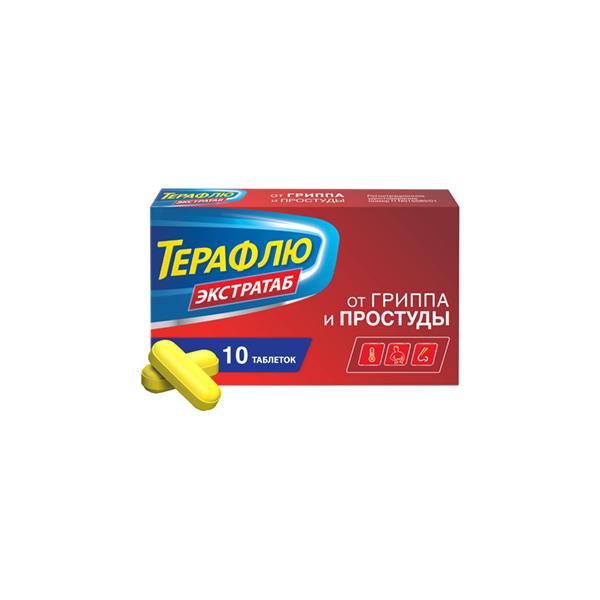 Терафлю Экстратаб таблетки №10