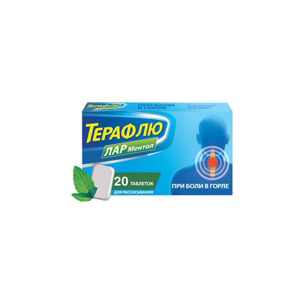 Терафлю Лар таблетки д/расс. №20 (Ментол)