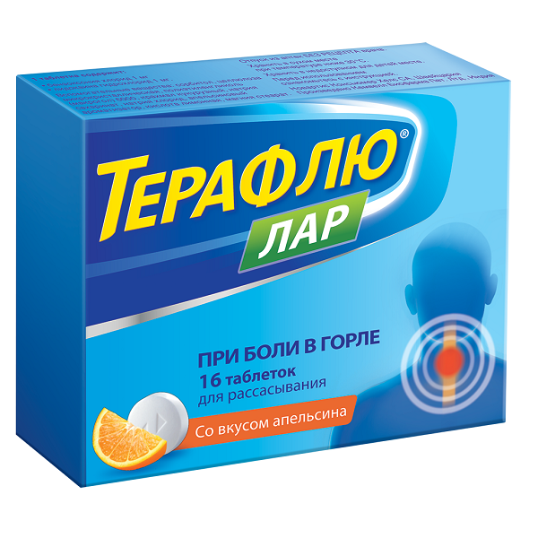 Терафлю Лар таблетки №16