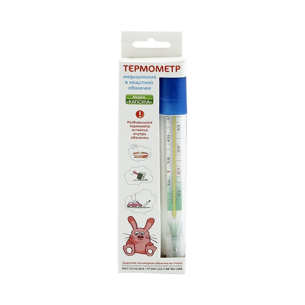 Термометр (мед ,ударопрочный)