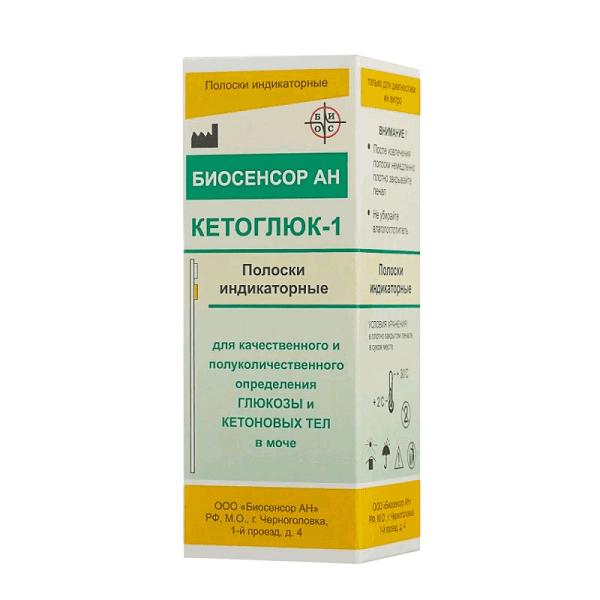 Тест КЕТОГЛЮК-1 №50 (глюк., кетоны)