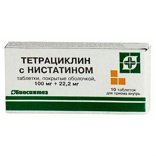 Тетрациклин + нистатин (таб. 100мг+22,2мг №10)