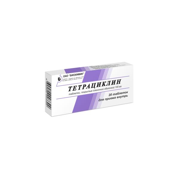 Тетрациклин (таб.100мг №20)
