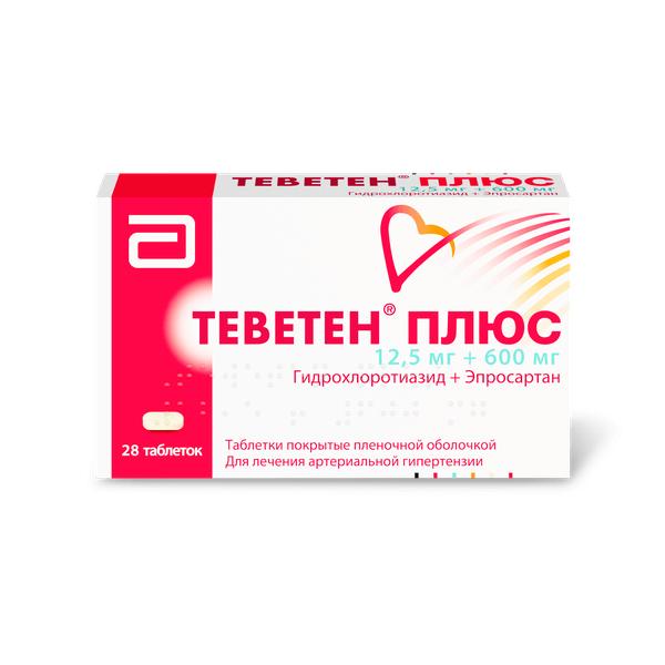 Теветен Плюс таблетки 600мг №28
