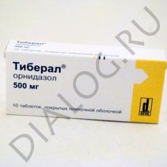 Тиберал таблетки п/о 500мг №10