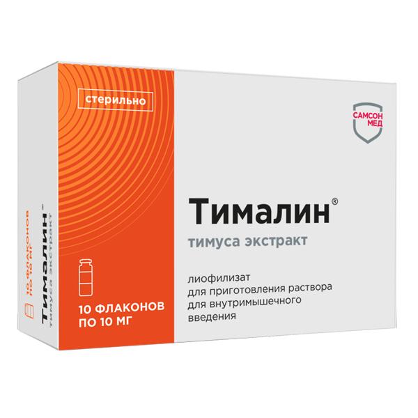 Тималин (фл. 10мг №10)