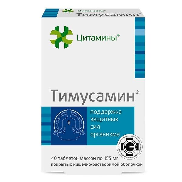 Тимусамин Цитамины таблетки 10мг №40