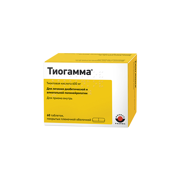 Тиогамма таблетки 600мг №60