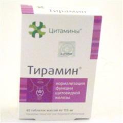Тирамин (БиоРегулятор щитов. железы) (таб. 10мг №40)