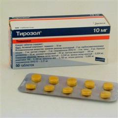 Тирозол (таб.п.пл/об.10мг №50)