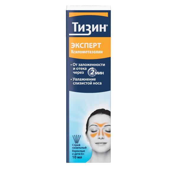 Тизин Эксперт (спрей 0,1% 10мл)