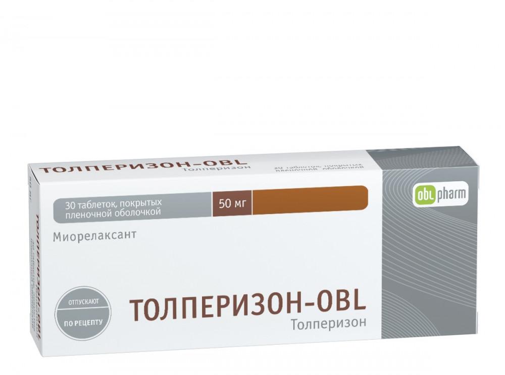 Толперизон-OBL (таб.п.пл/об.50мг №30)