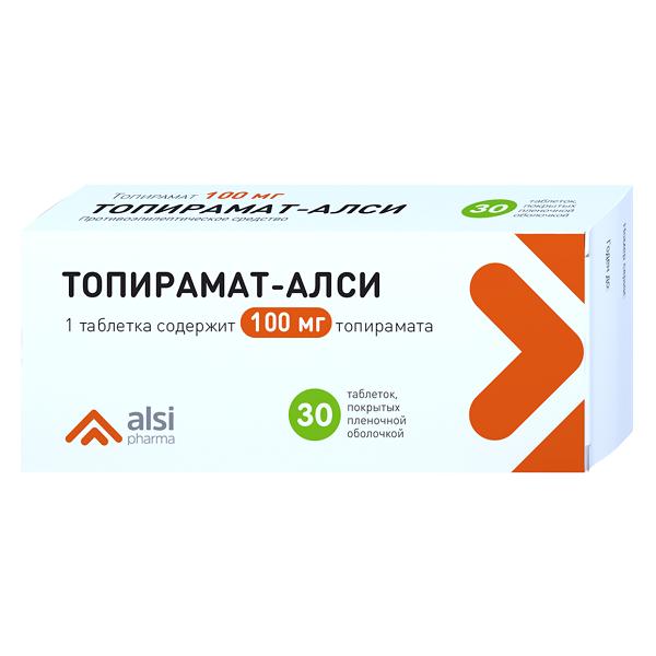 Топирамат таблетки 100мг №30