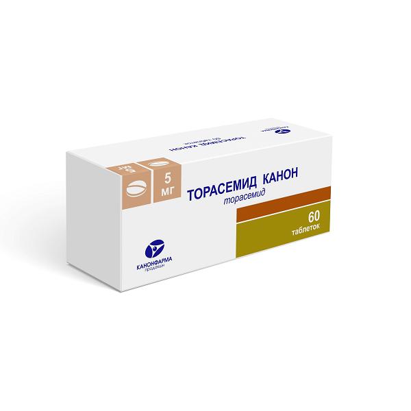 Торасемид Канон таблетки 5мг №60