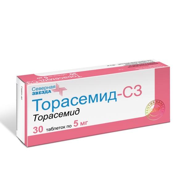 Торасемид-СЗ (таб. 5мг №30)