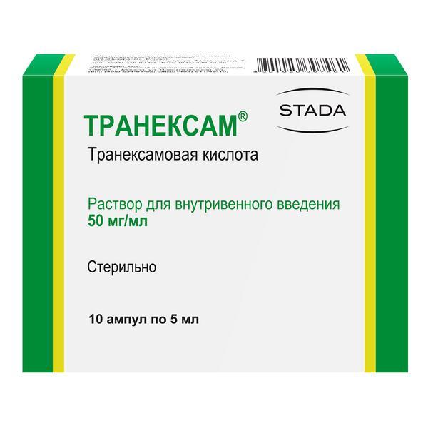 Транексам 50мг/мл ампулы 5мл №10