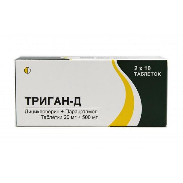 Триган Д (таб. №20)