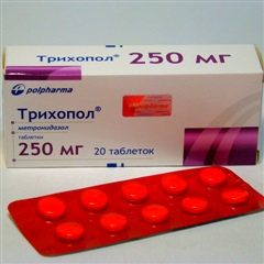 Трихопол таблетки 250мг №20